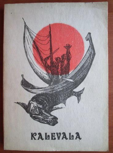 Anticariat: Barbu Brezianu - Kalevala (epopee populara finlandeza)