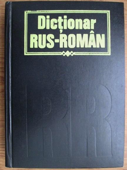 Translator German Roman Online Texte