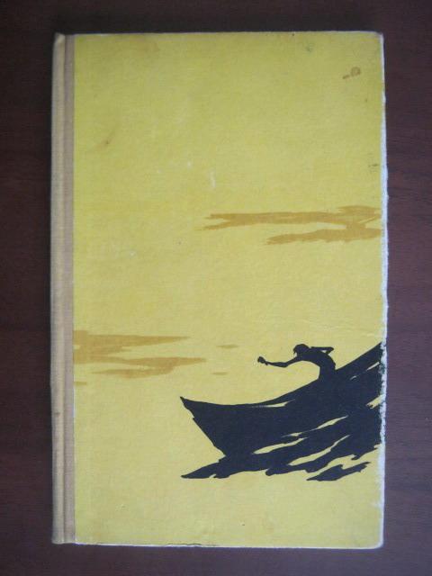 Anticariat: Ernest Hemingway - Batranul si marea