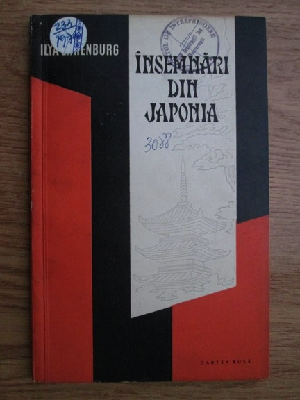Anticariat: Ilya Ehrenburg - Insemnari din Japonia