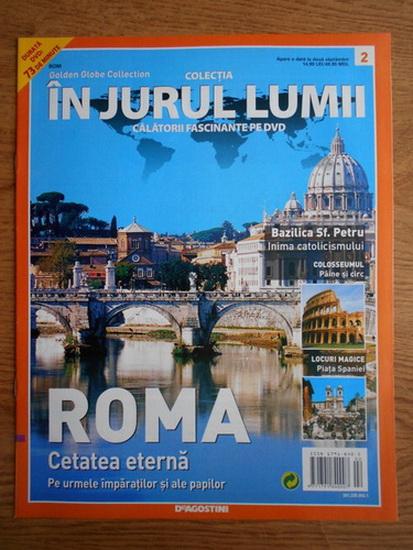 Anticariat: In jurul lumii, Roma, nr. 2, 2010