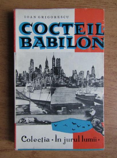 Anticariat: Ioan Grigorescu - Cocteil Babilon. Reportaj din America
