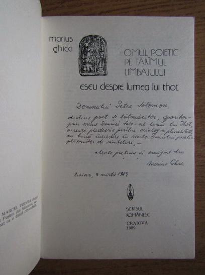 Anticariat: Marius Ghica - Omul poietic pe taramul limbajului (cu autograful autorului)