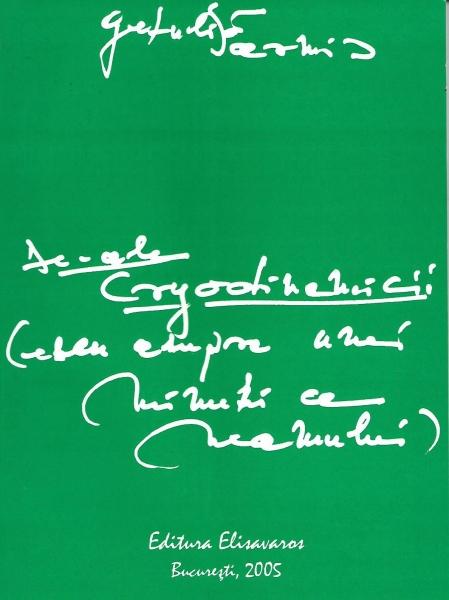 Anticariat: Mihai Teodorescu - De-ale cryodinamicii. Eseu asupra unei minuni a neamului