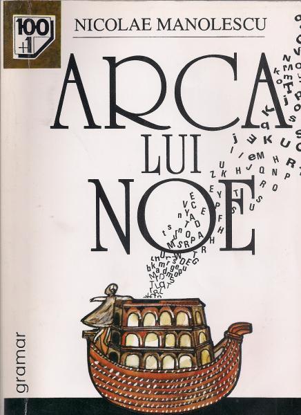 nicolae manolescu arca lui noe