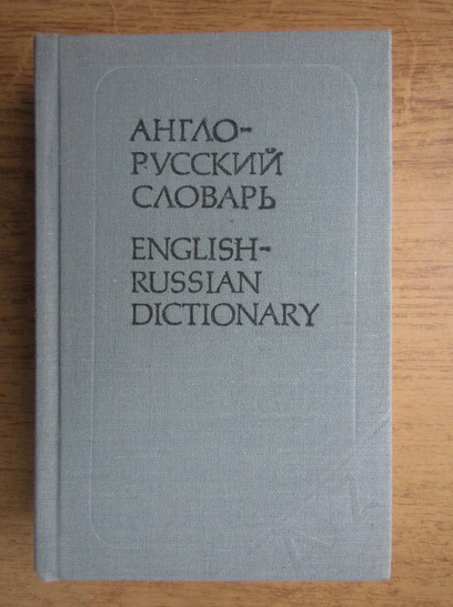 Anticariat: O. S. Akhmanova - English-russian dictionary