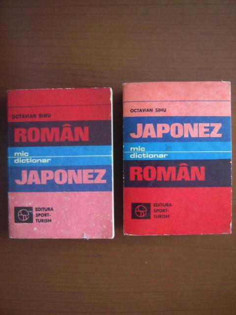 Anticariat: Octavian Simu - Mic dictionar Japonez-Roman, Roman-Japonez (2 volume)