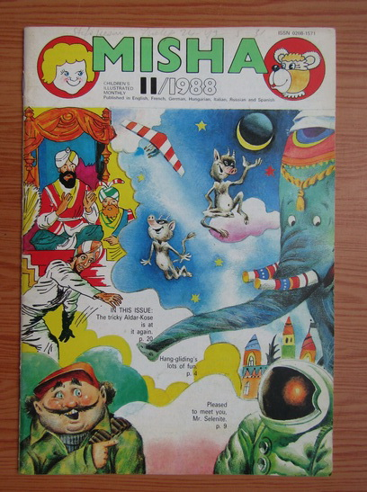 Anticariat: Revista Misha, nr. 11, 1988