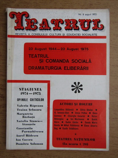 Anticariat: Revista Teatrul, nr. 8, august 1975