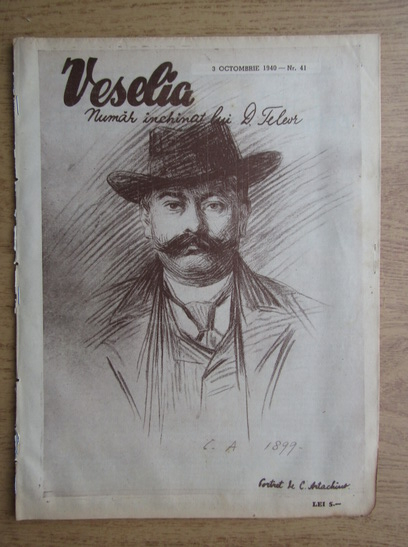 Anticariat: Revista Veselia, nr. 41, 3 octombrie 1940