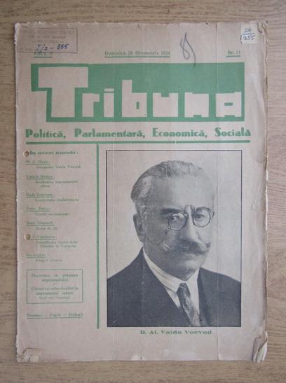 Anticariat: Ziarul Tribuna, politica, parlamentara, economica, sociala. Nr. 11, 22 octombrie 1934