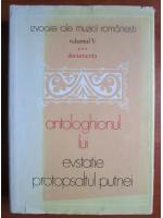 Antologhionul lui Evstatie protopsaltul Punei