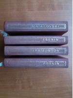 4 volume de Versuri: Maiakovski, Puskin, Lermontov, Esenin (editii bibliofile)