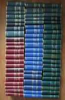 Serie 64 de volume cartonate, autori clasici