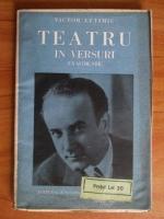 Victor Eftimiu - Teatru in versuri (fragmente)