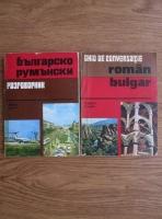 Tiberiu Iovan - Ghid de conversatie roman-bulgar, bulgar-roman (2 volume)