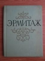 comperta: Ermitaj. Album pictura (limba rusa)