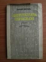 Anticariat: Iannis Ritsos - Arhitectura copacilor. Poeme