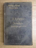 Anticariat: A. Mathieu - Neurasthenie (1892)