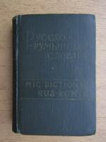 Anticariat: A. Sadetki - Mic dictionar rus-roman