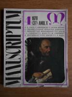 Anticariat: Al. Oprea - Revista Manuscriptum (nr.37, 1979)