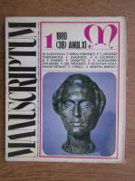 Al. Oprea -  Revista Manuscriptum (nr. 38, anul 1980)