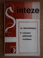 Al. Protopopescu - Romanul psihologic romanesc