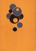 Anticariat: Albert Ducrocq - Romanul materiei. Cibernetica si universul