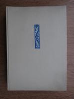 Anticariat: Alexandru Elian - Inscriptiile medievale ale Romaniei, orasul Bucuresti (volumul 1)