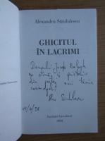 Anticariat: Alexandru Sandulescu - Ghicitul in lacrimi (cu dedicatia si autograful autorului pentru Balogh Jozsef)