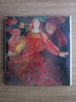 Anticariat: Anatolie Teodosiu - Catalogul Galeriei de Arta Universala. Volumul 5: Pictura rusa si sovietica