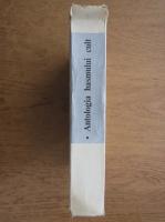 Antologia basmului cult (volumul 1)