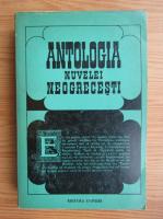 Antologia nuvelei neogrecesti