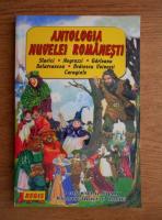 Anticariat: Antologia nuvelei romanesti