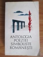 Anticariat: Antologia poeziei simboliste romanesti