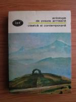 Anticariat: Antologie de poezie armeana. Clasica si contemporana