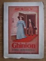 Anticariat: Anton Pavlovici Cehov - Ghinion. Schite umoristice (1945)