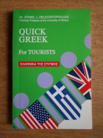 Athan J. Delicostopoulos - Quick Greek for tourists