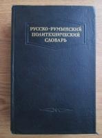 B. A. Andrianov - Dictionar politehnic ruso-roman