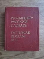 Anticariat: B. Andrianov - Dictionar de buzunar roman-rus (8.000 de cuvinte)