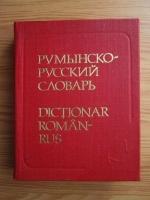 Anticariat: B. Andrianov - Dictionar roman-rus