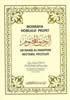 Anticariat: Biografia nobilului profet. Al-rahiq Al-makhtum (nectarul pecetluit)