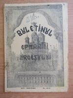 Anticariat: Buletinul Eparhiei Argesului, nr. 10-11, octombrie-noiembrie 1941