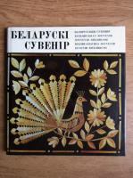 Anticariat: Byelorussian Souvenir