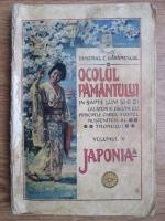 C. Gavanescul - Ocolul Pamantului in sapte luni si o zi, calatorie facuta cu principele Carol fostul mostenitor al tronului (volumul 5: Japonia)