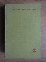 Camil Petrescu - Opere (volumul 6)