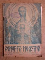 Cohoarta noastra, anul 3, nr. 21-26 (1936)