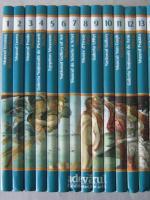 Colectia Marile Muzee ale Lumii - Adevarul (15 volume)