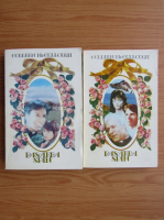 Colleen McCullough - Pasarea spin (2 volume)
