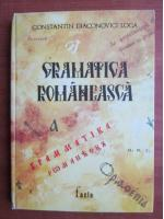 Constantin Diaconovici Loga - Gramatica romaneasca